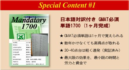 Mba Packages by Mba留学 Special Package