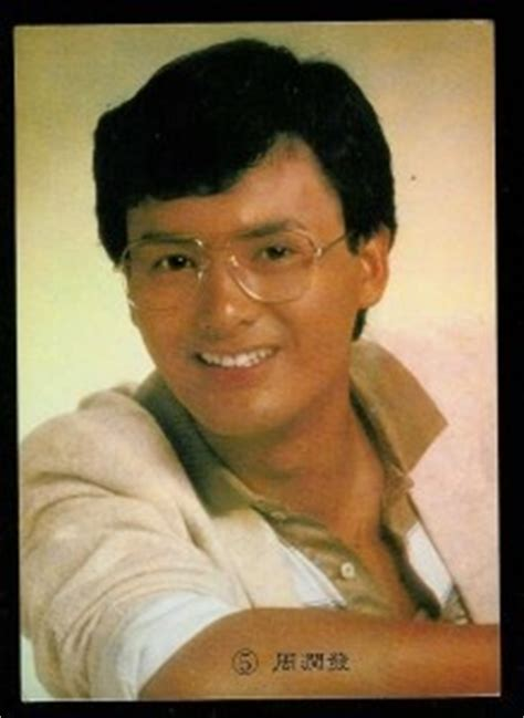 hong kong actor in 80 120 best chow yun fat images on pinterest cinema fat