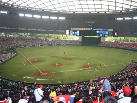 100 japanese dome house japanese baseball at the seibu dome still a nice place to take in a game the
