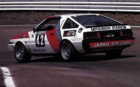 mitsubishi starion rally car video the starion a mitsubishi that didn t just race on