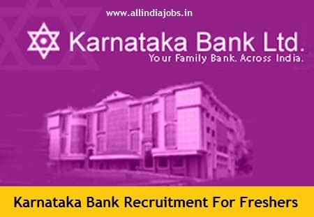 Government For Mba Freshers In Karnataka karnataka bank recruitment 2018 2019 clerk po and so