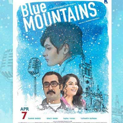 film blue film songs i love you mom song lyrics blue mountains hilyrics