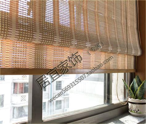 bamboo curtains for balcony folding curtains for balcony curtain menzilperde net