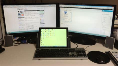 usb 3.0 経由で外部ディスプレイを接続してマルチ画面を実現した「usb rgb3/d」レビュー | なにごとも経験