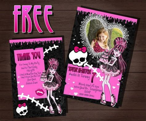 monster high invitations download free fa afd a c d a