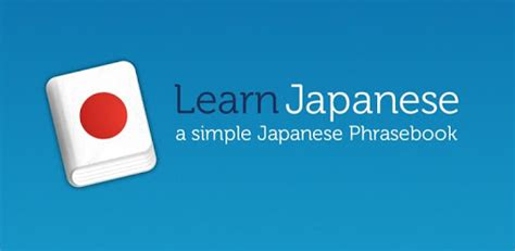 ja sensei full version apk free download download ja sensei learn japanese v 2 7 1 apk 101