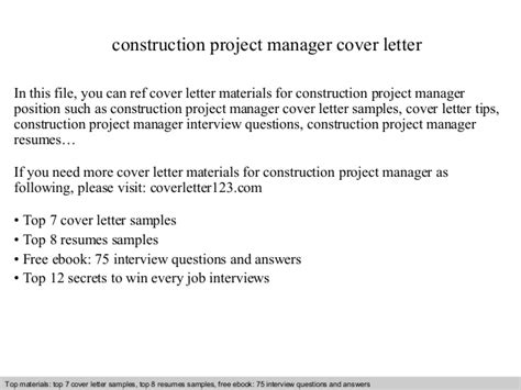 Construction Project Coordinator Cover Letter Sle construction project manager cover letter