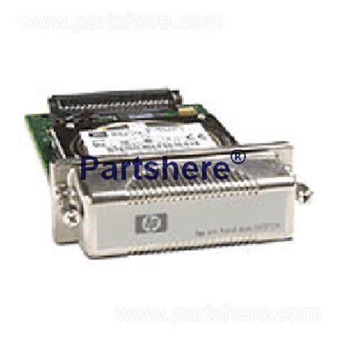 Hardisk Output hp drives at partshere