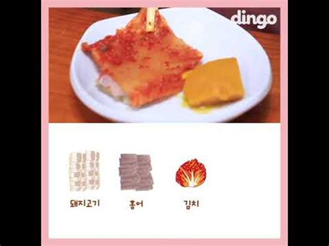 got7 dingo 14112017 dingo tasty got7 jb youngjae bambam youtube