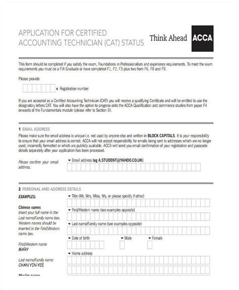 6 application accounting form sle free sle