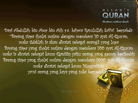 manfaat membaca al qur an