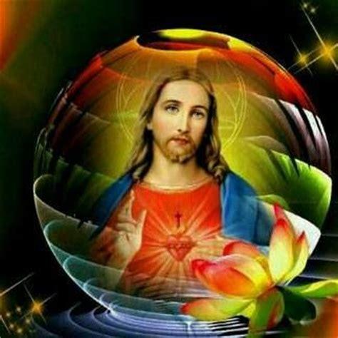 imagenes lindas de jesucristo 4 439 253 visitas las imagenes mas lindas de jesus