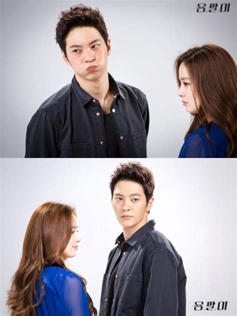 film drama yong pal 17 best images about young pal on pinterest korean