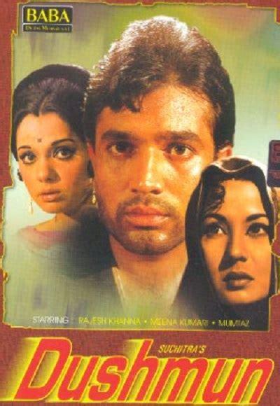 watch online hundertwassers regentag 1971 full hd movie official trailer dushman 1971 full movie watch online free hindilinks4u to