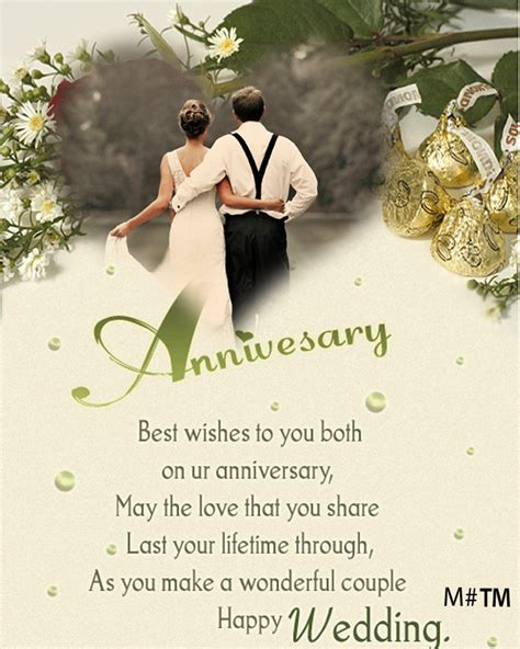 Wedding Anniversary Wishes Audio by Anniversary Wedding Frame Android Apps On Play