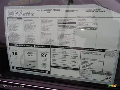 vehicle repair manual 2011 cadillac sts parental controls 2011 cadillac sts v6 luxury window sticker photo 40812307 gtcarlot com