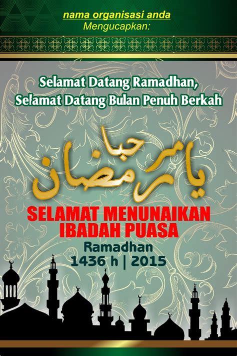 desain banner spanduk ramadhan  vecto  cdr google drive