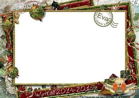 frame design bg winter birthday hd background frame for women and girls