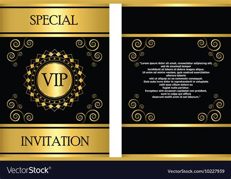 Vip Invitation Card Template by Vip Invitation Card Template Royalty Free Vector Image