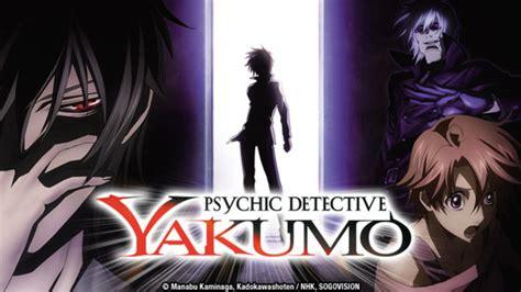 Psychic Detective Yakumo مسلسلات انمي رعب 10 مسلسلات أنمي تأخذك إلى عالم الرعب