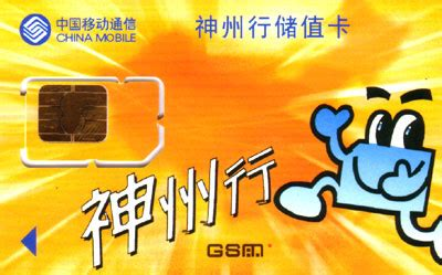 china mobile sim card buying a sim card in shenzhen city weekend