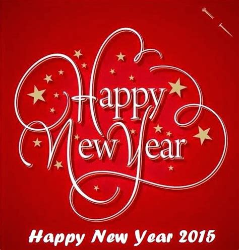 happy new year greetings in happy new year 2016 greetings messages in