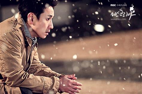 Dvd Maxell Free Drama Shopping King Louie free drama korea the inheritors previewfree