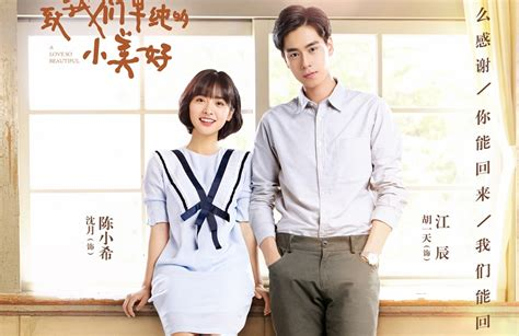 a love so beautiful chinese drama 2017 eng sub ccasian a love so beautiful 2017 drakor id