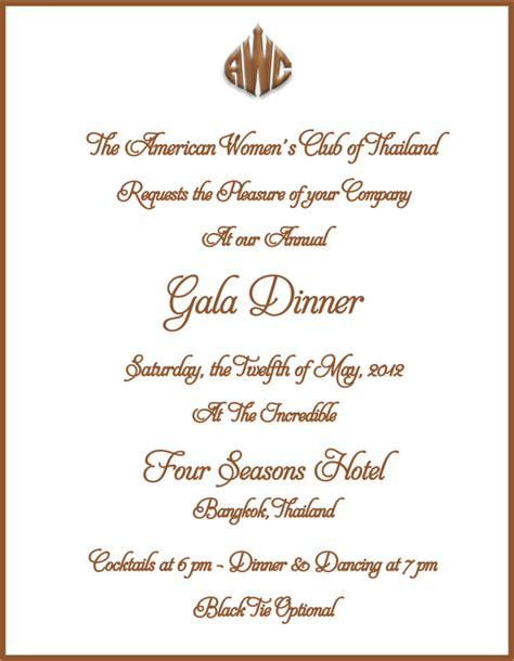 Gala Dinner Invitation Letter Pictures Ebookzdb