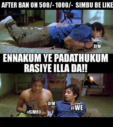 Kannada Memes - funny memes of 2016 photos 731911 filmibeat gallery