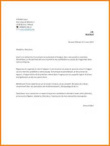 Lettre De Motivation De Atsem Pdf Lettre De Motivation Magasinier