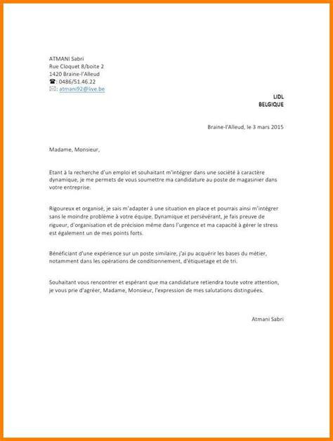 8 lettre de motivation lidl cv vendeuse