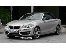 BMW 2 Series Redesign 2018