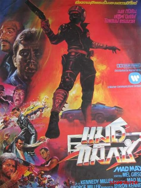 download film horor thailand art of devil www madmaxmovies com view topic mad max thai poster