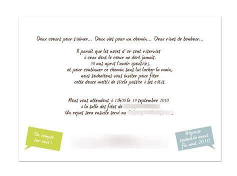 modele invitation anniversaire 50 ans humoristique