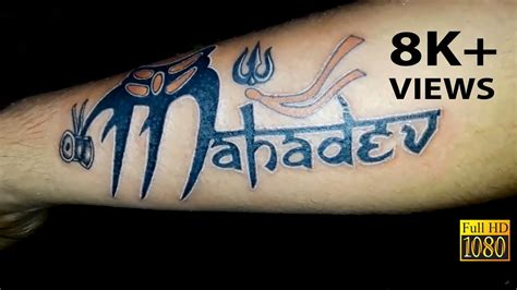 tattoo lovers pictures mahadev tattoo lovers moving timelapse making video