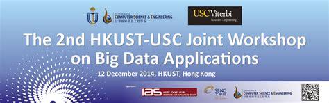 Hkust Mba Employment Statistics by Big Data Analytics Course Hk Word Template Best Resume