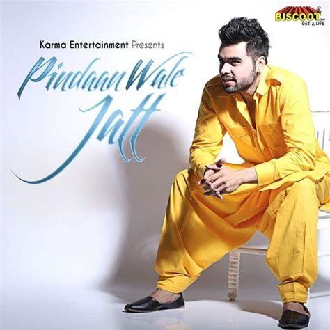 ninja punjabi pindaan wale jatt song by ninja from ninja download mp3