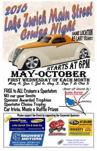illinois muscle hot rod classic car shows cruise nights