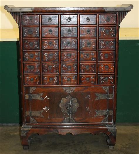 a herb cabinet 84 x 69cm