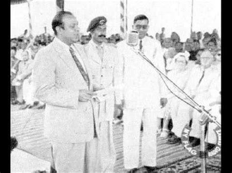 biography of muhammad ali bogra muhammad ali bogra address s regarding the obligations of