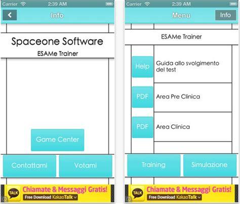 test abilitazione medicina esame trainer un app gratuita ti aiuta a superare il