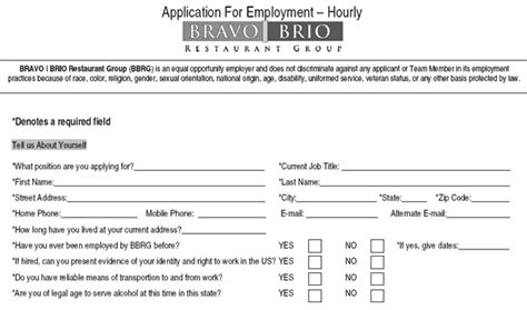 brio jobs brio tuscan grille application pdf print out