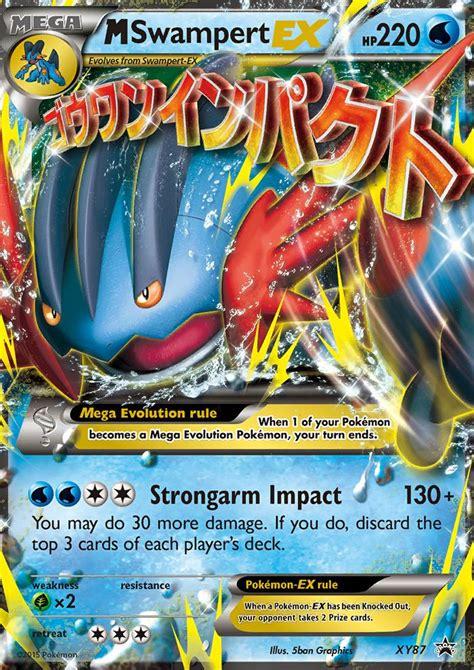 Ex M 1000 ideas about pokemon cards on pinterest pokemon