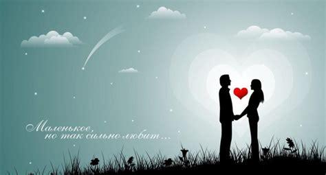 cartoon wallpaper with shayari all romantic shayari hd 3d love cartoon wallpapers
