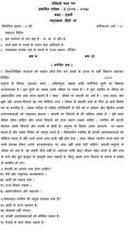 curriculum vitae in hindi meaning curriculum vitae hindi meaning