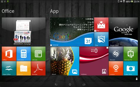 launchers for android tablets squarehome tablet version android apps on play