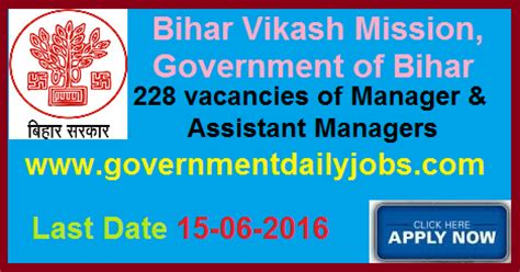 Mba Government In Bihar by Government Of Bihar Recruitment 2016 Manager Assistant