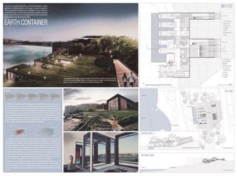 home design competition shows دانلود فیلم آموزش شیت بندی با فتوشاپ خط معمار معماری
