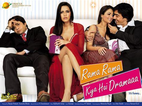 hindi film comedy com comedy movies hindi soft portal